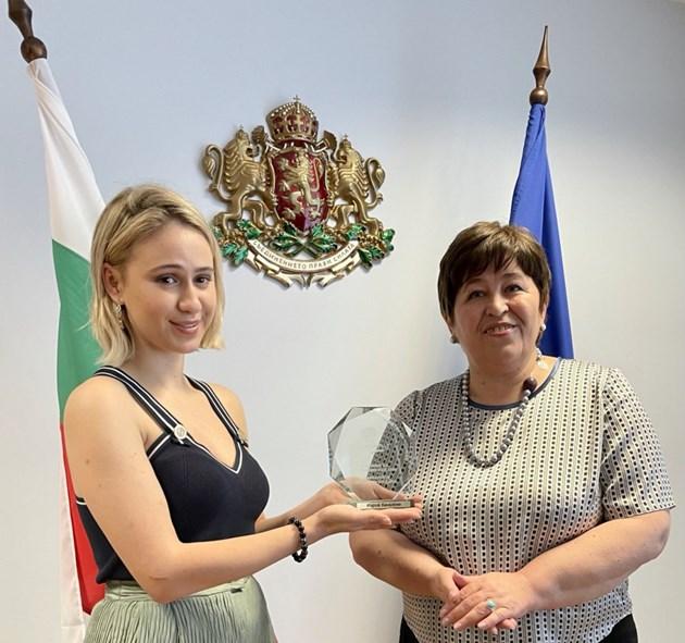 Мария - посланик на българския туризъм