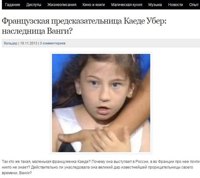 Факсимиле: magictheory.ru