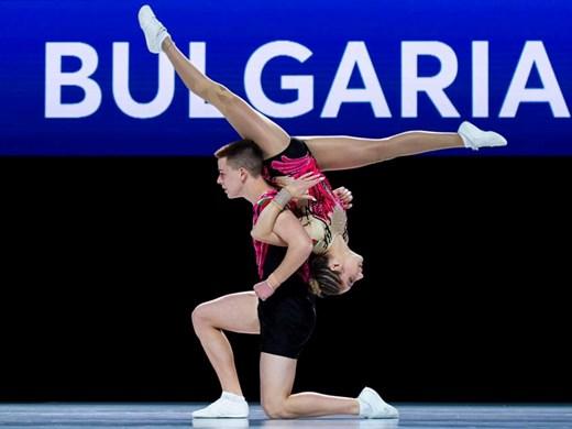 България с историческа европейска титла в Песаро