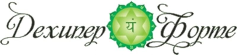 Тибетските капки + Науката на 21 век = Живот без високо..