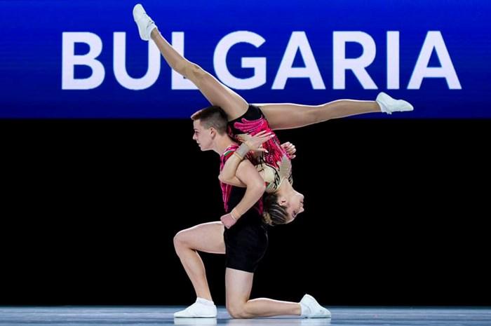Борислава Иванова и Христо Манолов