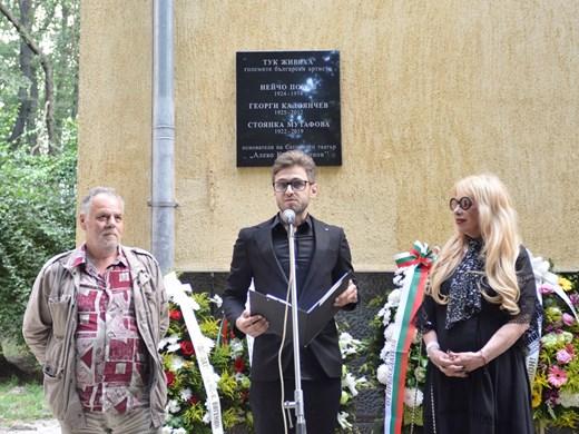 Темпераментните съседи Мутафова и Калоянчев заедно на плоча пред дома си (Снимки)