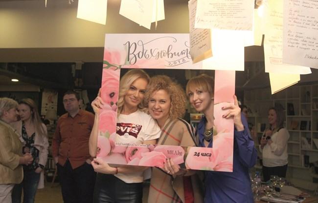 Ива Екимова, Силвия Лулчева и Мила Иванова, главен редактор на mila.bg