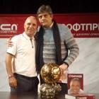Легендарният лекоатлет Николай Антонов-Таланта: Нямам пари и работа, но не се предавам!