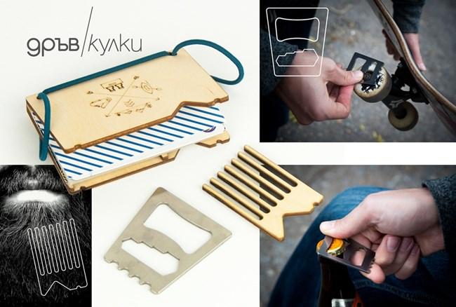 Портфейл, който съдържа гребен за брада и метален елемент, който има функция на отварачка и на ключ за различни болтове и гайки