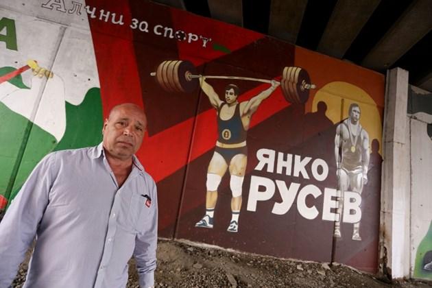 Големият шампион Янко Русев: Във виртуалните щанги може да се мами