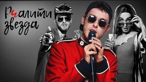 """Митко Стафидов: """"Колкото по-високо говориш, толкова по-лесно те забелязват в шоубизнеса"""""""