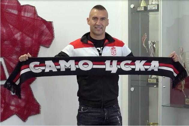 Камбуров ще играе още 2 години