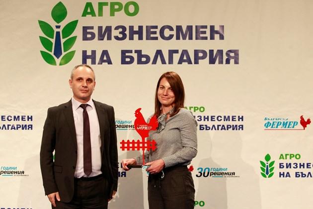 Млад агробизнесмен тази година е Пламена Куртева, мениджър на ферма в с. Златовръх