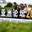 Азиатският форум Боао: Икономическият растеж на Азия ще надвиши 6,5%