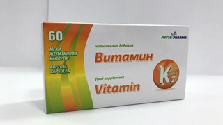 Вивамин К2 и какво знаем за него