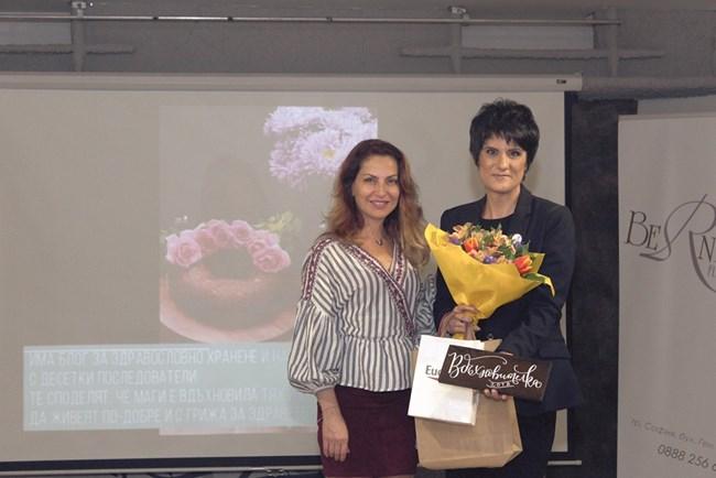 Ива Дойчинова и Ева Тонева