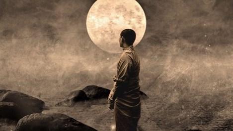 Какво привлича нарастващата луна