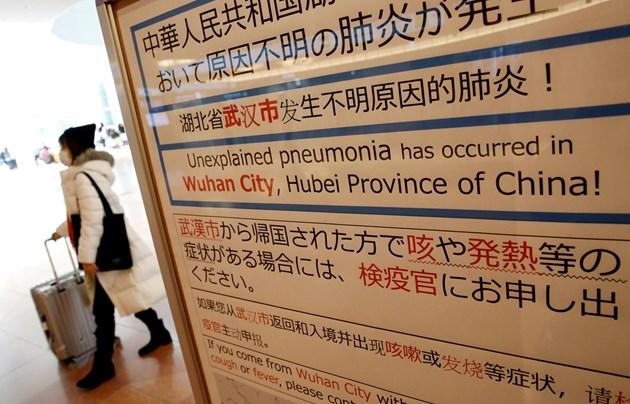 Броят на починалите от коронавируса в Китай расте