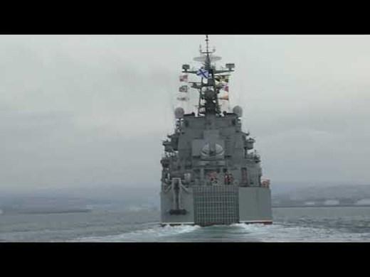 Започнаха руски учения в Черно море (Видео)
