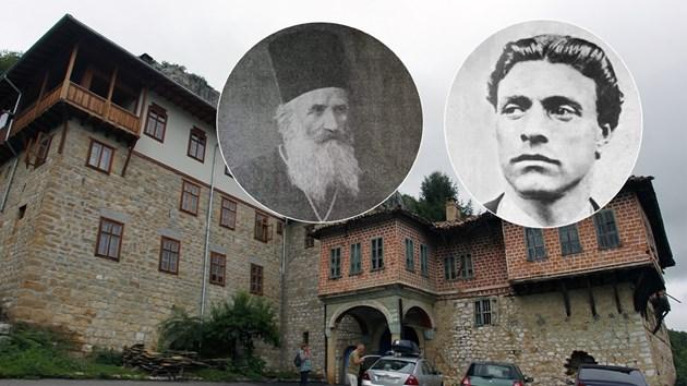 Комунистите изгарят енциклопедията на здравето на Лечителя на Левски