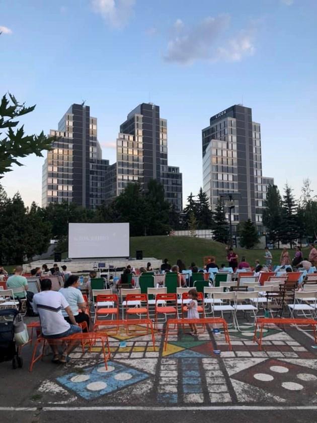 Лятно кино в София