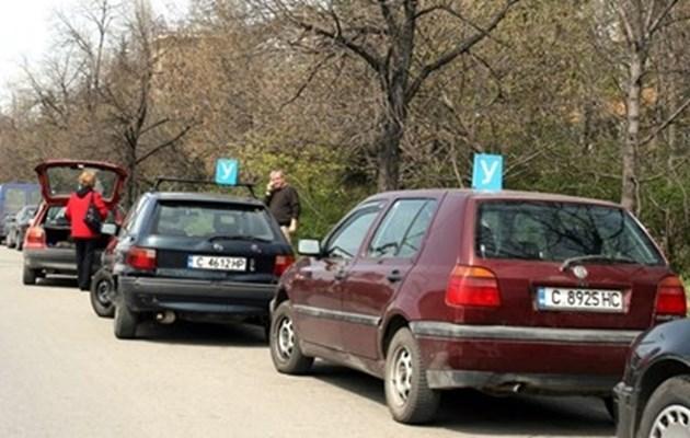 От днес тестват новата електронна система за шофьорските курсове