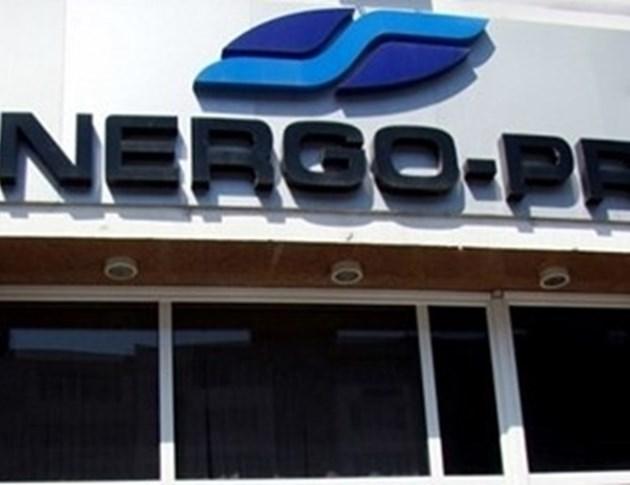 """""""Енерго-Про""""  актуализира  данни за  мощност на  бизнес клиенти"""