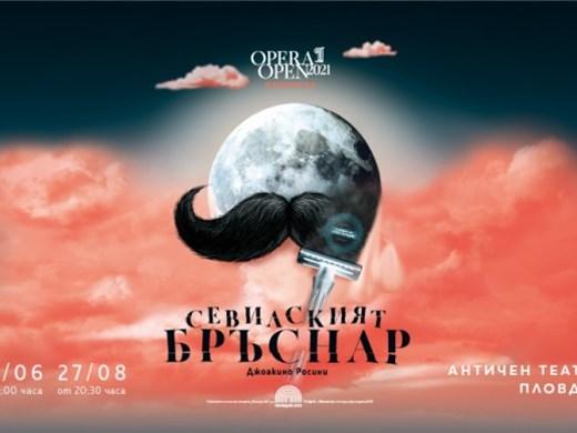 """""""Севилският бръснар"""" в Античния театър за Opera Open"""