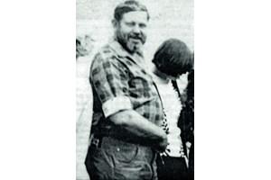 Валентин Терехов