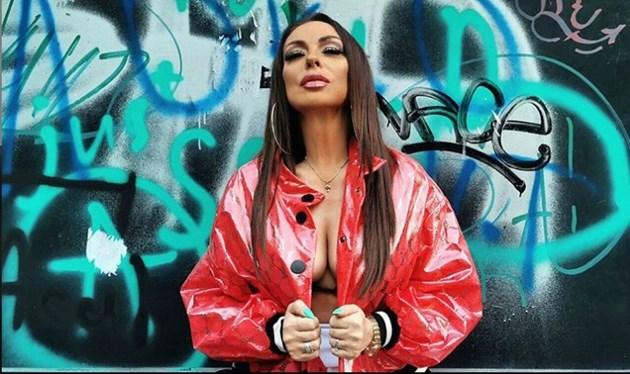 Ивана омайва рокери с гърди