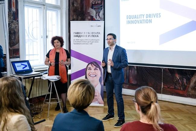 Петър Торнев и Анна Марич представят новата кампания на Accenture