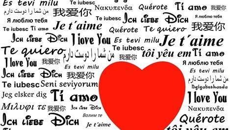 """Как да кажем """"Обичам те"""" без думи"""