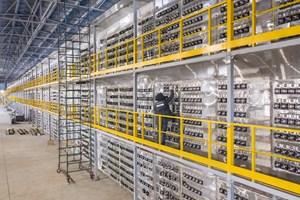 """Сибирският град Братск се ползва за център с """"ферми"""" за копаене на криптовалути, в които има хиляди компютри за добив на виртуални валути."""