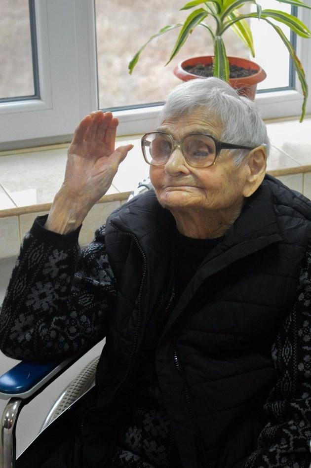 Най-възрастната българка почина