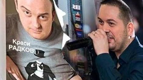 Краси Радков и Борис Солтарийски с 5-часов лайф в Ню Йорк