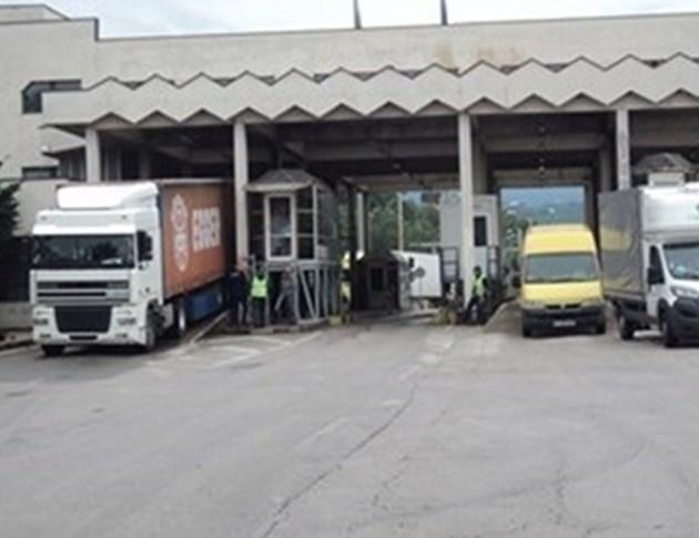 Гръцките власти откриват стари глоби, като минавате границата
