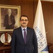 Газовото находище в Черно море ще бъде разработено от турската компания ТПАО
