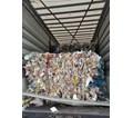 Внос на отпадъци само ако има недостиг на български за горене