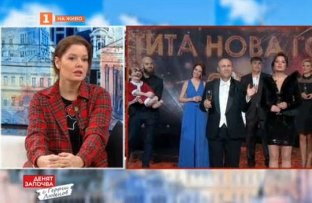 Александра Сърчаджиева: Не е странно да сме на една сцена с Руслан Мъйнов
