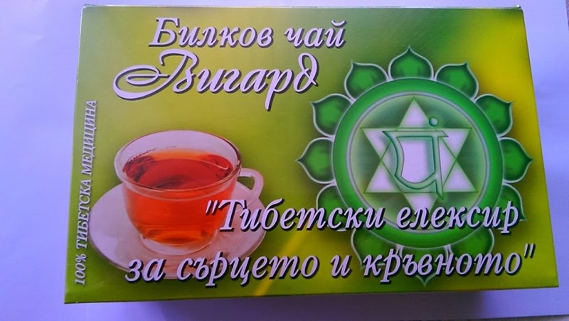 Тибетският чай с 16 билки е безотказен и комплексен щит..