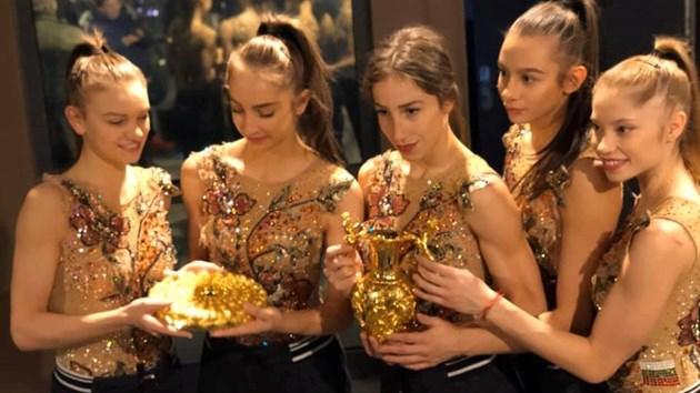 """""""Златните момичета"""" със злато"""