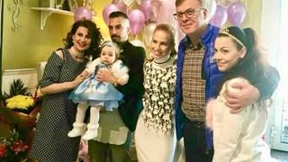 Внучката на Илиана Раева стана на 1 годинка (Снимки)