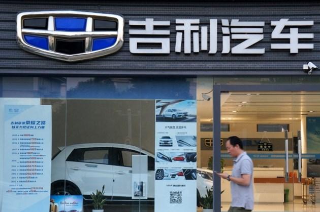"""""""Дзили"""" обяви партньорство с компания на """"Интел"""" за автономно шофиране"""