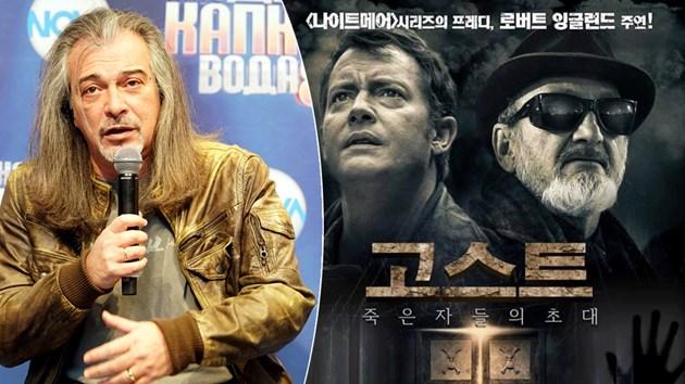Халваджиян проби в Корея