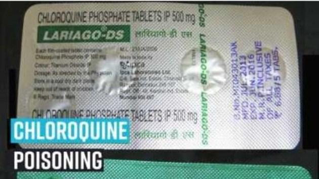 СЗО разглежда 4 най-обещаващи лекарства за COVID-19