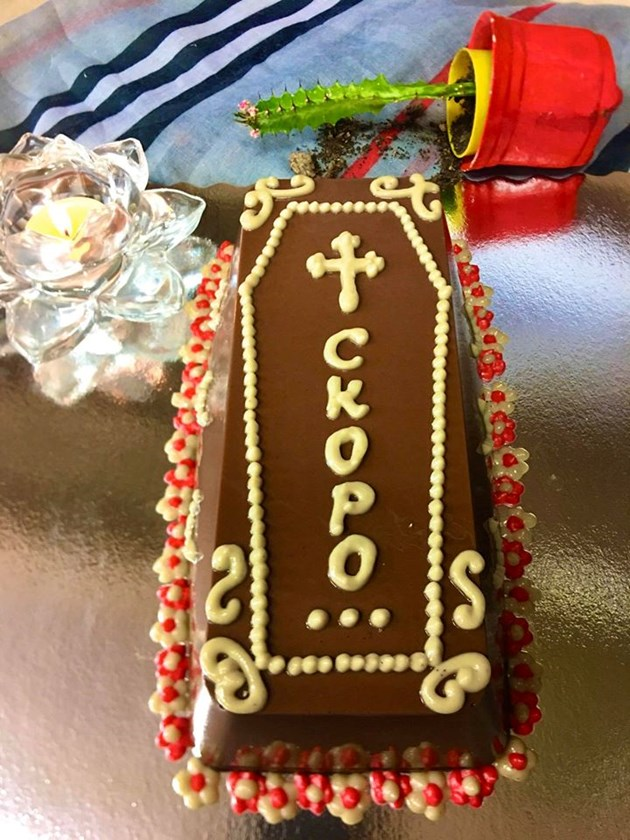 Торта ковчег за ЧРД