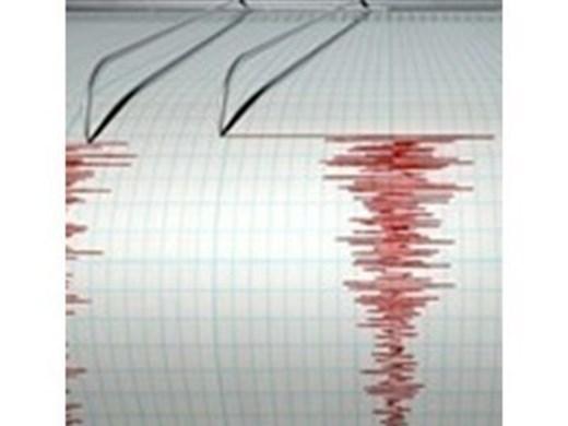 Земетресение с магнитуд 4,5 в Централна Гърция