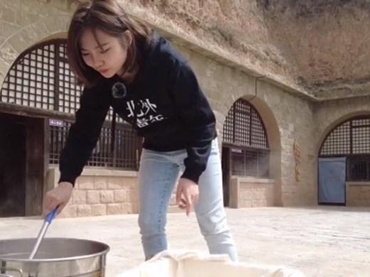 Как се прави тофу в Китай (Видео)