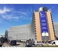 Еврокомисията представи антитръстови мерки по време на пандемията