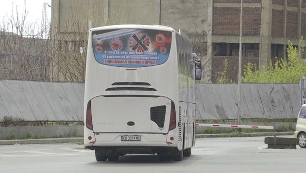 """Автобусите на """"Юнион Ивкони"""", """"Етап Адресс"""" и """"Груп плюс"""" напълно безопасни – специални системи чистят въздуха в тях"""