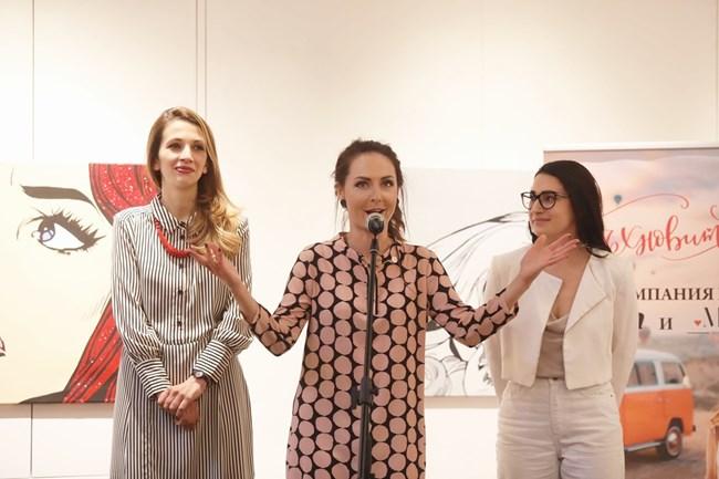 """Кремена Кунева и момичетата от """"За Доброто"""""""