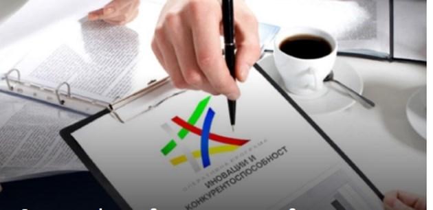 Стотици фирми подали заявления за подкрепа с оборотен капитал във фаза 3