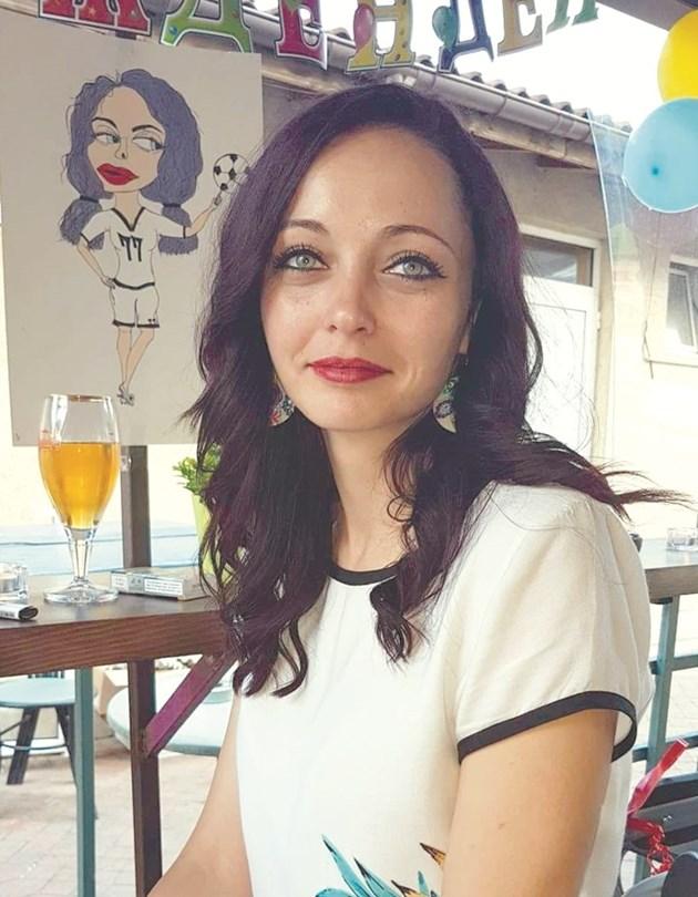 Гергана Красимирова Ангелова