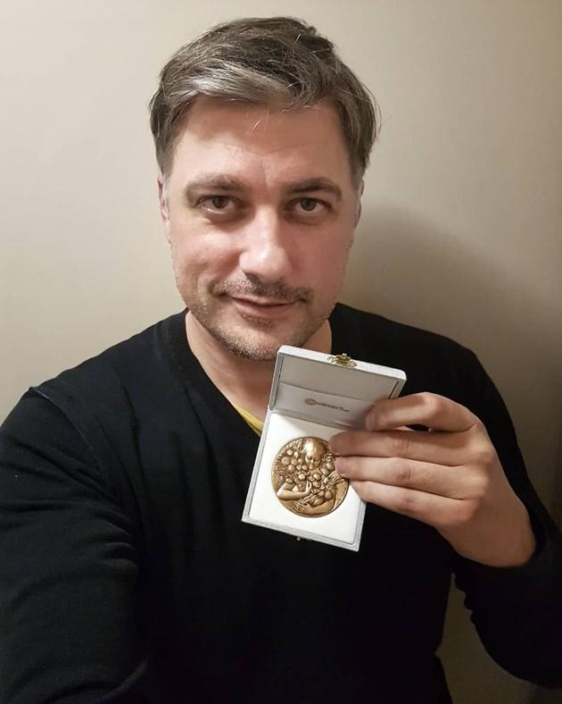 Карамазов с награда от Италия